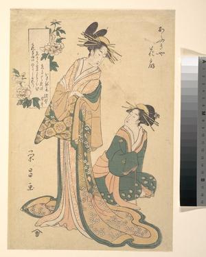 鳥高斎栄昌: Courtesan and Her Maid - メトロポリタン美術館