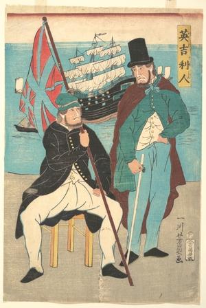 歌川芳員: Englishmen - メトロポリタン美術館