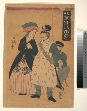 Yoshifuji: Russians Strolling - Metropolitan Museum of Art