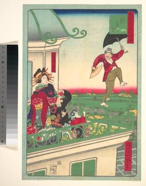 一景: Shin Yoshiwara: The New Yoshiwara - メトロポリタン美術館