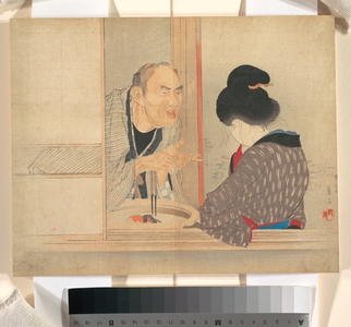 Tomioka Eisen: A Scolding - Metropolitan Museum of Art