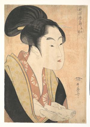 喜多川歌麿: A Young Woman Reading A Letter - メトロポリタン美術館
