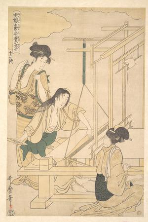 Kitagawa Utamaro: Women Weaving Silk Cloth - Metropolitan Museum of Art