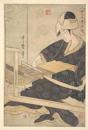 Kitagawa Utamaro: A Woman Weaving, Seated at a Hand Loom - Metropolitan Museum of Art