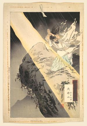 尾形月耕: Sugawara Michizane at the Mountain Top Praying - メトロポリタン美術館