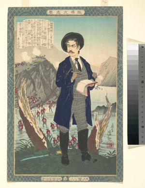 小林清親: Portrait of Fukuchi Gen'ichiro (1843–?) - メトロポリタン美術館
