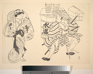 Okumura Masanobu: An Oiran Rearranging Her Hair in the Street while a Young Samurai Looks on - Metropolitan Museum of Art