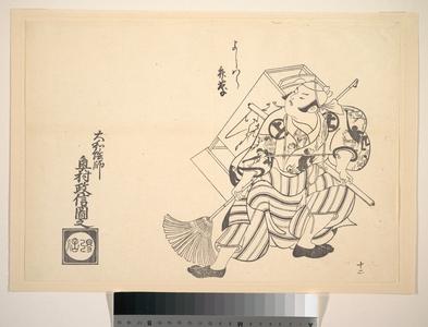 奥村政信: The Actor Nakamura Kichibei - メトロポリタン美術館