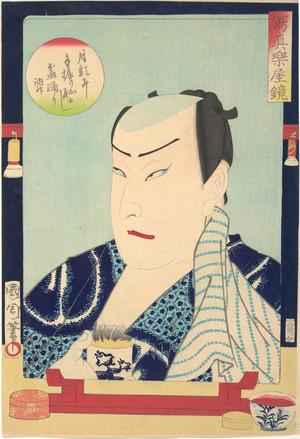 豊原国周: The Kabuki Actor Sawamura Gennosuke III (1804–1863) - メトロポリタン美術館