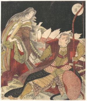 屋島岳亭: Tamamo no Maye and the Archer Miura Kuranosuke - メトロポリタン美術館