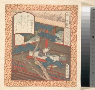 Yashima Gakutei: A Sage Fallen Asleep Over His Books - Metropolitan Museum of Art