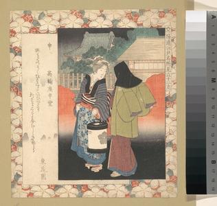屋島岳亭: Night Scene - メトロポリタン美術館