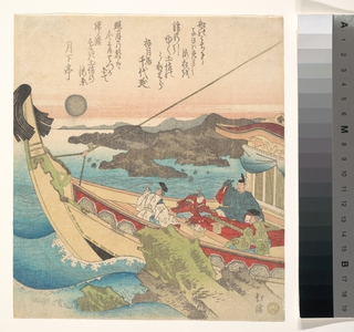 Totoya Hokkei: Inland Sea near Tosa - Metropolitan Museum of Art