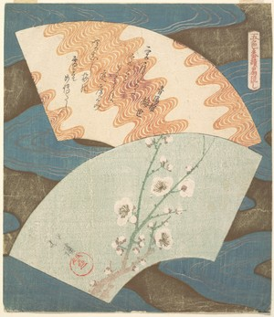 Totoya Hokkei: Two Fan Designs: Plum Blossom and Wave - Metropolitan Museum of Art