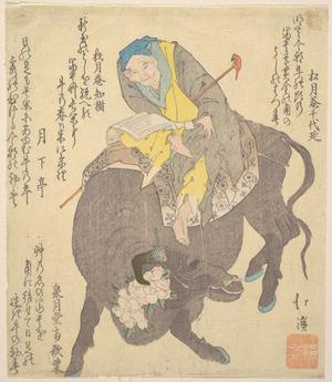 Totoya Hokkei: Chinese Sage Reading While Riding on a Buffalo - Metropolitan Museum of Art