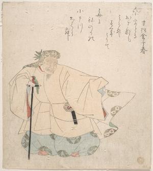 Totoya Hokkei: Scene from Noh Dance - Metropolitan Museum of Art