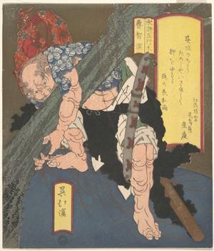 Totoya Hokkei: Ro-Chi-Shin Uprooting a Tree - Metropolitan Museum of Art