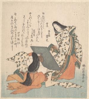 Katsukawa Shuntei: Ono-no-Komachi Looking at Her Reflection - Metropolitan Museum of Art