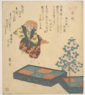 Kosetsu: Scene from Noh Dance - メトロポリタン美術館