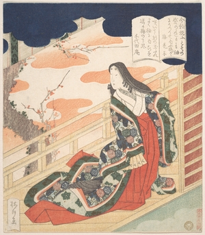 Yanagawa Shigenobu: Court Lady Praising the Plum Blossom - Metropolitan Museum of Art