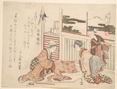 Katsushika Hokusai: Attire - Metropolitan Museum of Art