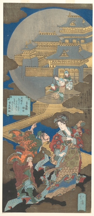 魚屋北渓: Scene in Gekkyuden - Dream of the Moon Palace - メトロポリタン美術館