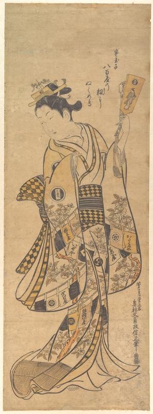 奥村政信: Yaoya O Shichi Standing, Holding a Love Letter and a Battledore - メトロポリタン美術館