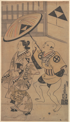 Torii Kiyonobu I: The Actor Ikushima Daikichi as an Oiran on Parade in the Streets of the Yoshiwara - Metropolitan Museum of Art