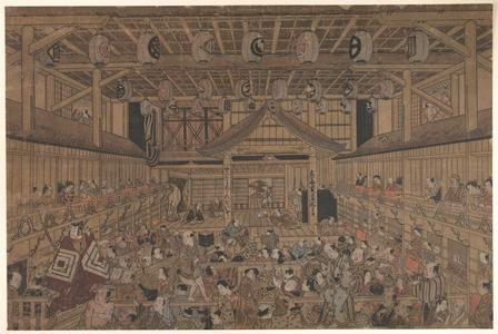 Torii Kiyotada I: Ichikawa Danjuro II(?) Performing Shibaraku in the Ichimura Theater - Metropolitan Museum of Art