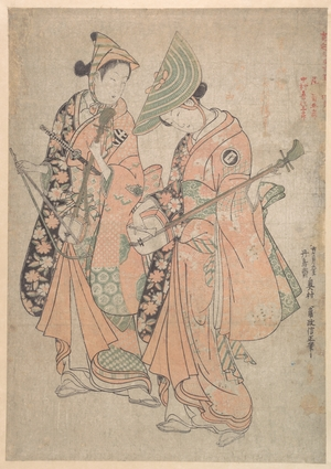 Okumura Masanobu: Onoe Kikugorô in the role of Yaoya Oshichi and Nakamura Kiyosaburô as Her lover the koshô (page) Kichisaburô - Metropolitan Museum of Art