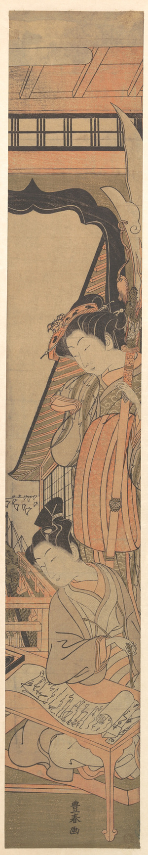 Utagawa Toyoharu: A Beauty Looking Down upon a Young Man Reading a Love Letter - Metropolitan Museum of Art