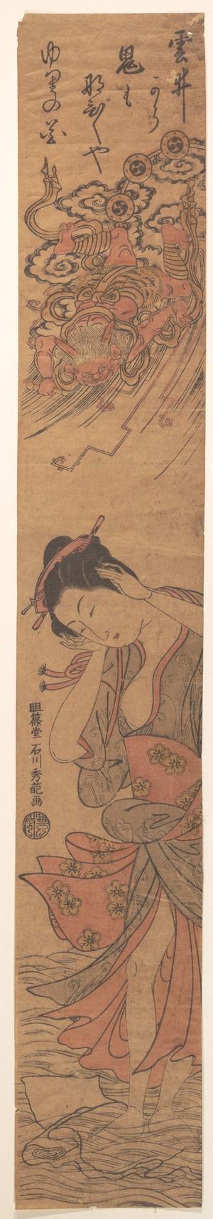 Ishikawa Toyonobu: Woman Washing Clothes - Metropolitan Museum of Art