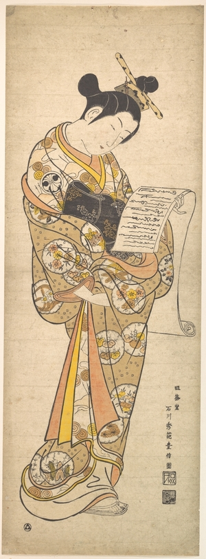 石川豊信: The Kabuki Actor Segawa Kikunojo, 1693–1749 in the Role of a Courtesan Reading a Letter - メトロポリタン美術館