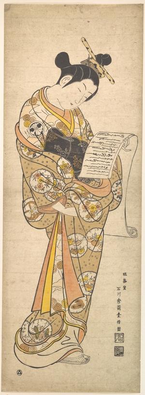 Ishikawa Toyonobu: The Kabuki Actor Segawa Kikunojo, 1693–1749 in the Role of a Courtesan Reading a Letter - Metropolitan Museum of Art
