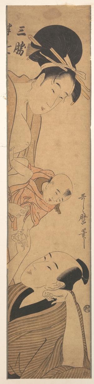 Kitagawa Utamaro: Sankatsu and Hanshichi - Metropolitan Museum of Art