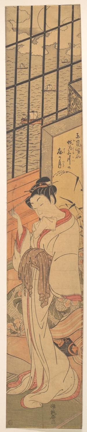 磯田湖龍齋: Moonrise on Edo Bay - メトロポリタン美術館