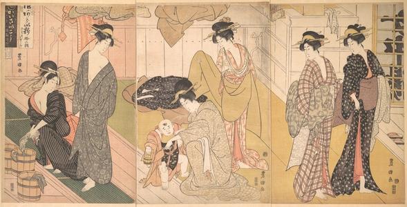歌川豊国: Women and an Infant Boy in a Public Bath House - メトロポリタン美術館