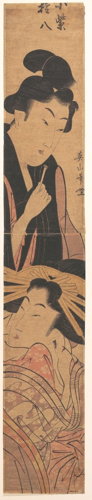 菊川英山: Man and Girl - メトロポリタン美術館