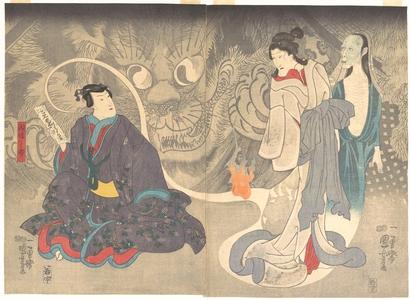 Utagawa Kuniyoshi: Scene from a Ghost Story: The Okazaki Cat Demon - Metropolitan Museum of Art