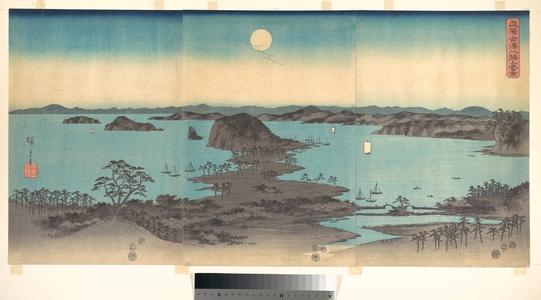歌川広重: Full Moon at Kanazawa, Province of Musashi - メトロポリタン美術館