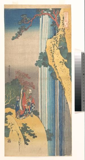 葛飾北斎: Ri Haku from the series Mirrors of Japanese and Chinese Poems (Shiika shashin kyô) - メトロポリタン美術館