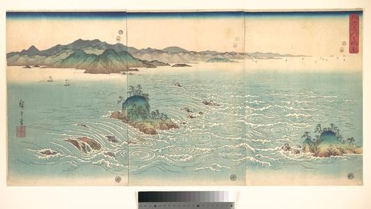 歌川広重: The Whirlpools of Awa - メトロポリタン美術館