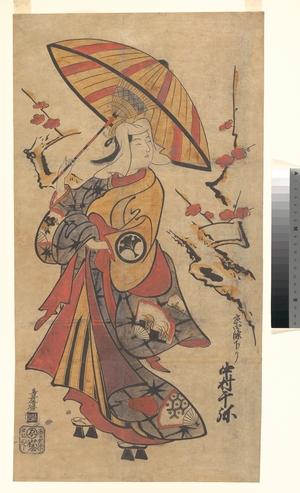 鳥居清倍: Actor Nakamura Senya as Tokonatsu in the Kabuki Play,