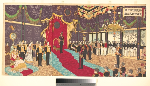 Adachi Ginko: View of the Issuance of the State Constitution in the State Chamber of the New Imperial Palace - Metropolitan Museum of Art