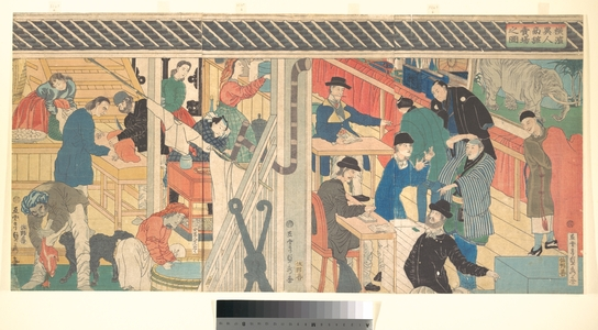 Utagawa Sadahide: Sales Room at the Foreign Trade Building in Yokohama - Metropolitan Museum of Art
