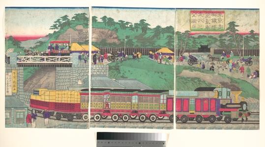 歌川国輝: View of the High Circular Steam of Tokyo - メトロポリタン美術館