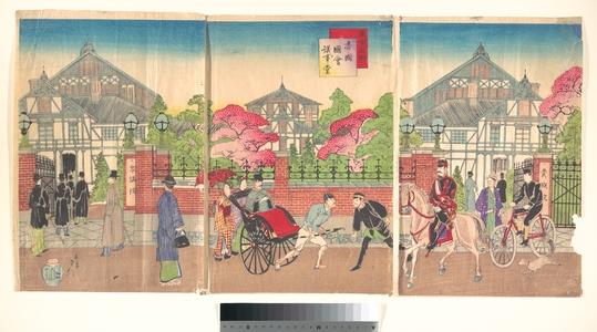 渡辺延一: Tokyo Meisho: Teikoku Kokkai Gijidô - メトロポリタン美術館