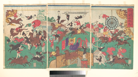 Utagawa Kuniteru: Western Dutch and French Equestrian Circus - Metropolitan Museum of Art