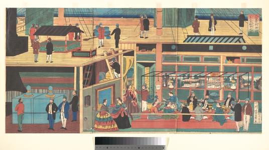 歌川芳員: View Inside an American Steamship - メトロポリタン美術館