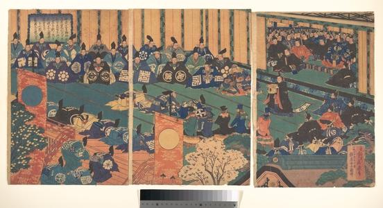 Hasegawa Sadanobu: - Metropolitan Museum of Art